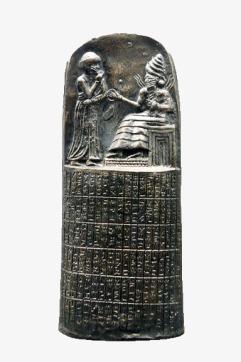 Estela de Hammurabi